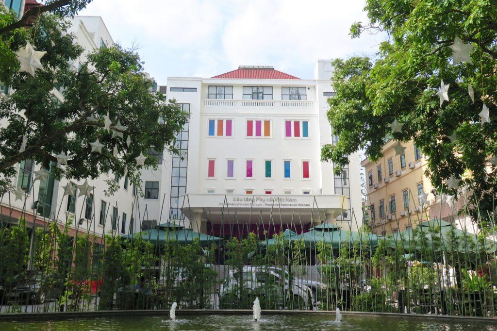 Musée des femmes vietnamiennes Hanoi Vietnam blog voyage 2016 8