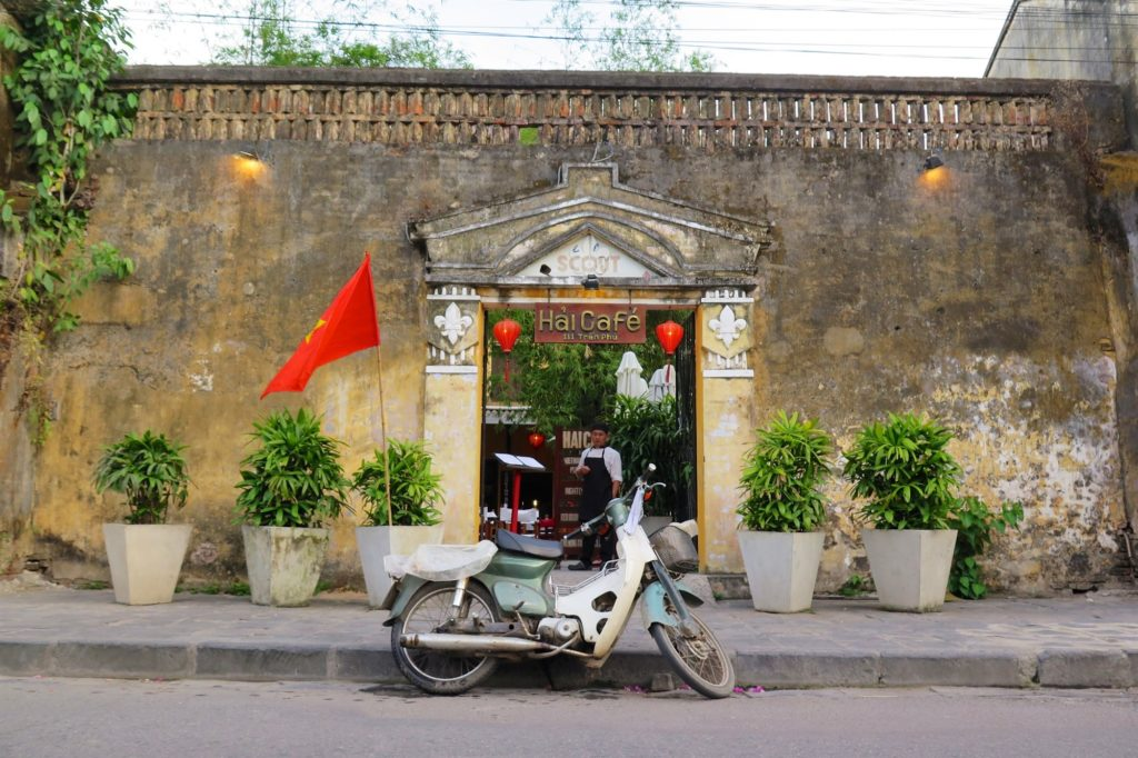 Rue Hoi An Vietnam blog voyage 2016 2
